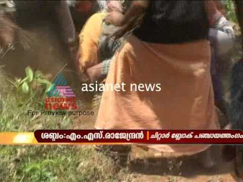 Wild Leopard Killed By Mob At Pathanamthitta Part 2