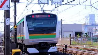 JR東日本  E233系車両 湘南新宿ライン 東海道線直通