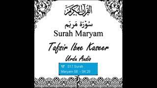 Qs 1958 Surah 19 Ayat 58 Qs Maryam Tafsir Alquran