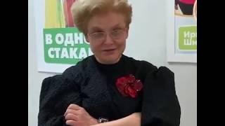 Видеоотчет о похудении Елены Малышевой