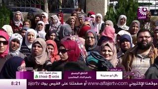 برنامج طلة فجر لقاء بلال ابو سنينة