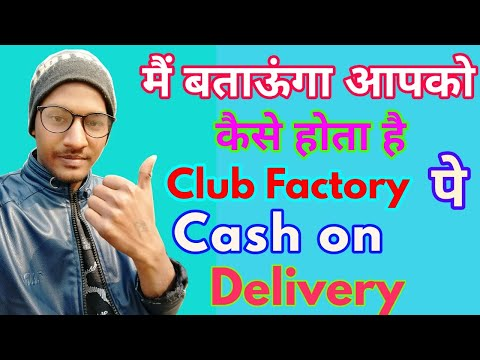 Club factory pe cash on delivery order kaise kare India me || club factory COD option in India