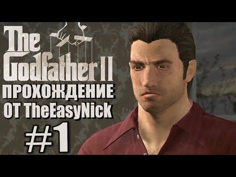 The Godfather 2. Прохождение. #1. Новый дон.