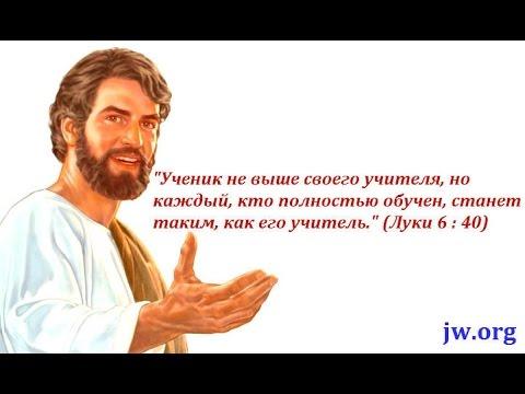 The regional congress of jehovah s witnesses quot imitate jesus quot kiev