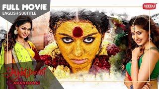 அரண்மனை Aranmanai FULL Movie | Hansika, Andrea, Raai Laxmi