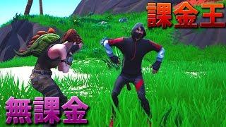 【フォートナイト】レベル上げとガントレットに挑戦!! thumbnail