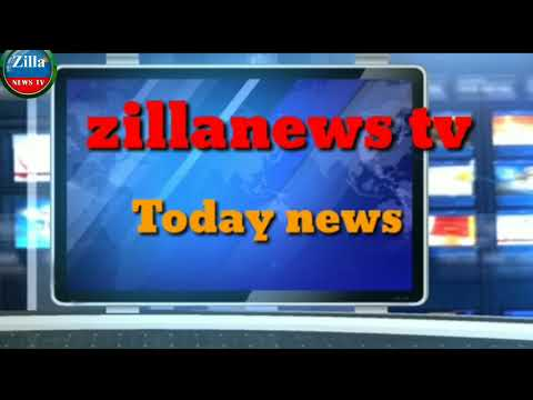 To Day Zillanews Bulutens 14/3/2018