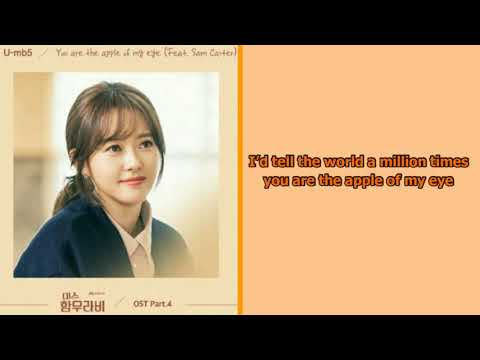 U-mb5 – You are the apple of my eye (Lyrics Eng)