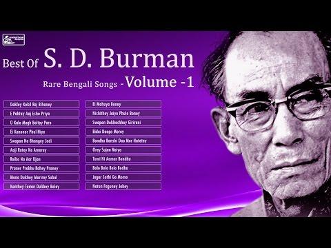 Best Of S.D. Burman | Hit Bengali Songs Of Sachin Deb Burman Vol-1