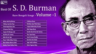 Best of S.D. Burman | Hit Bengali Songs of Sachin Deb Burman Vol-1