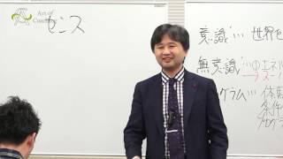 Art of Coachingトレーナー山崎啓支が、コーチングの真髄について語った...