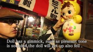 すばらしや昭和 Vol3 起き上がり人形 thumbnail
