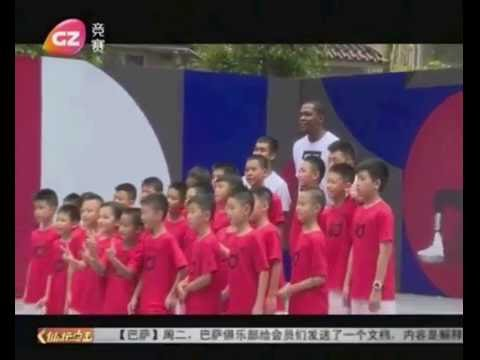 Kevin Durant Greater China Tour - Guangzhou Day 2: GZTV News 2 Jul 13, 2016