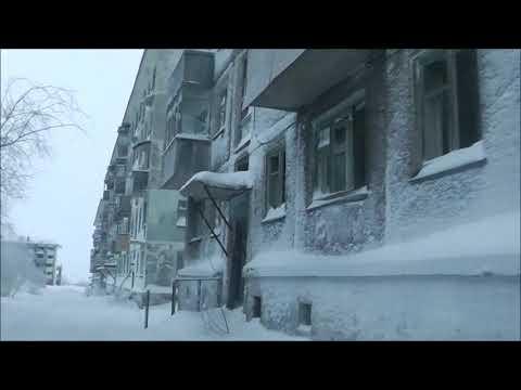 Воркута  пос  Цементозаводской  2019 год