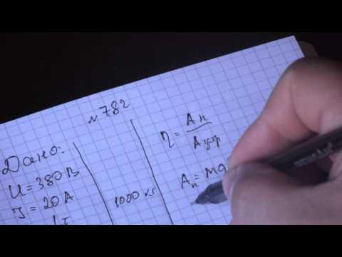 - Решение задач по химии бесплатно