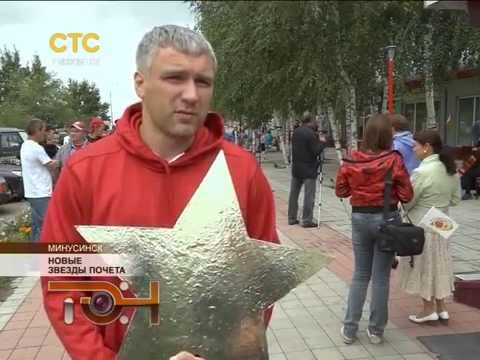знакомства абакан минусинск