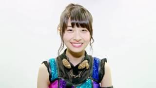 HKT48 「最高かよ」 紹介コメント(松岡 はな) / HKT48[公式]