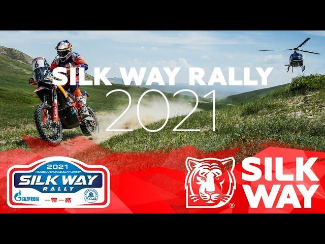 Silk Way Rally 2021 / ралли «Шёлковый путь» 2021 (official trailer)