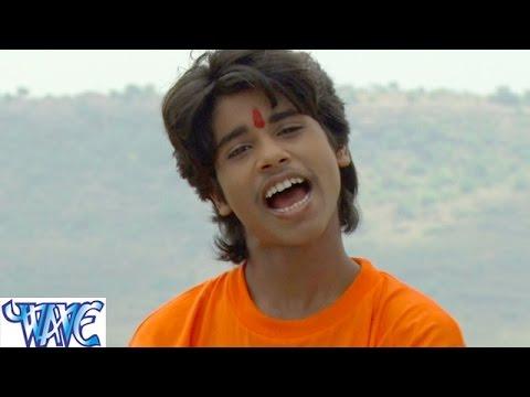 HD परधनवा के रहर में - Basha Bhulail Pardhanwa Ke Rahar Me | Ankit Tarzan | Bhojpuri Kanwar Song