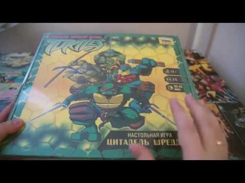 Черепашки Ниндзя Игрушки - настольная игра