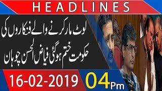Headline #16February #News #ChairmanNab Headline   04:00 PM   16 Fe...