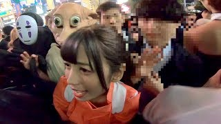 渋谷のハロウィンで相方がめちゃくちゃ触られました…
