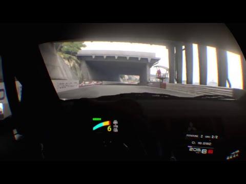 Gt Sport VR