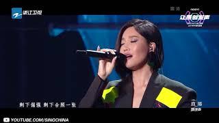【纯享版】A-Lin《有一种悲伤》《浙江卫视2019年中盛典》/浙江卫视官方HD/