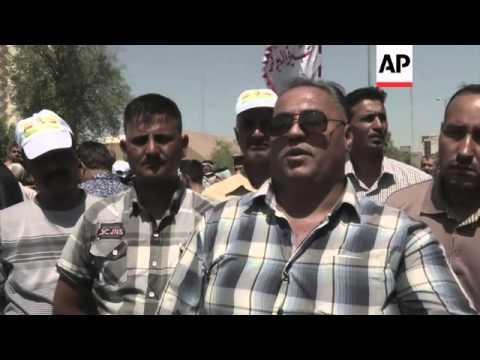 Demonstration in support of Iraqi Prime Minister Nouri al-Maliki