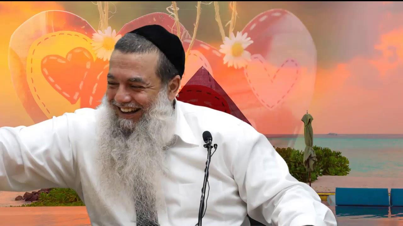בעלך חשוב יותר מחברה שלך - הרב יגאל כהן HD - קצר ומדהים!