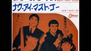 ザ・スウィンギング・ブルー・ジーンズThe Swinging Blue Jeans/ヒッピー・ヒッピー・シェイクHippy Hippy Shake (1964年)