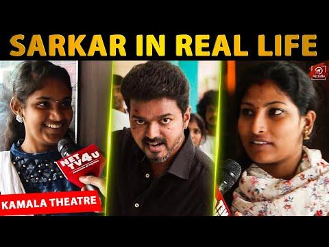 Sarkar 3rd Day Public Review | Thalapathy Vijay