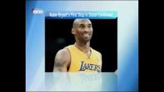 Dubai One TV - DMCC Presents the Kobe Bryant Health and Fitness Weekend thumbnail