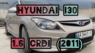 Hyundai i30 1.6 CRDi (2011) быстрый обзор и тест драйв