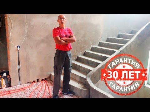 Отзыв об изготовлении бетонной лестницы