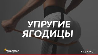 Legs Butts с Екатериной Фадеевой