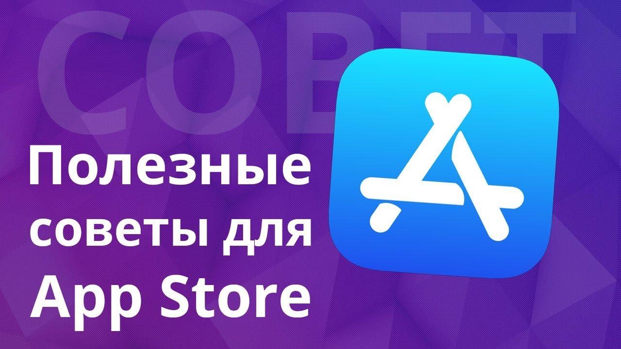 Как отменить подписку на айфоне, купить apple gift card ...
