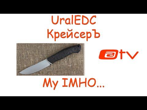 Правка и заточка ножей различными приспособлениями