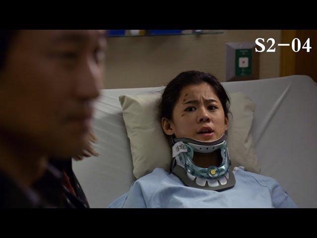 【良医】少女摔成全身瘫痪,家长却不让医生好好治疗,太过分了《良医S2-04》