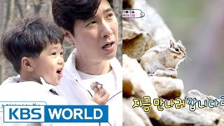 Seungjae's first climbing to meet chipmunks [The Return of Superman / 2017.04.16]