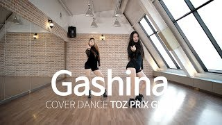 [Cover Dance] SUNMI - Gashina, 선미 - 가시나 @ TOZ Dance TV