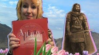 VLOG Ваша Юля - Почему автор книги по истории Армении в стихах отказался от гонорара?