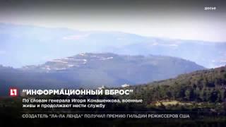 Министерство обороны России опровергло гибель российских военных в Сирии