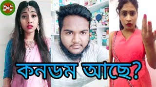 New Funny Video 2018   Bangla Musically Tik Tok Comedy Video 2018
