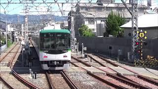 【制限15キロ!そろそろと発車】京阪電車 10000系10006編成 普通宇治行き 中書島駅
