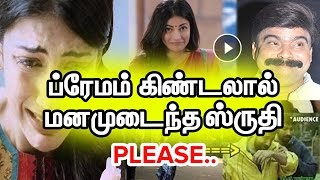 Premam trolls broke Shruthi Hassan's Heart - Please stop