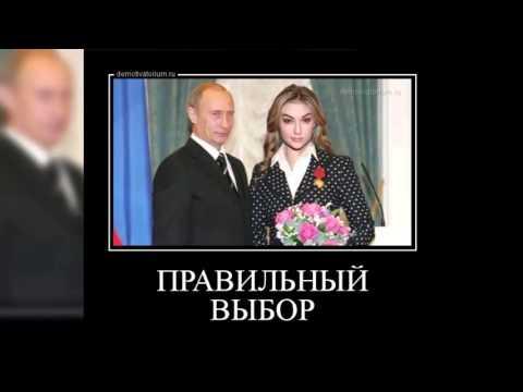 Демотиваторы о Путине Putin V. V. Rare photos
