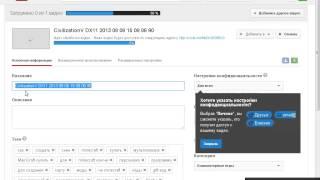 Как добавить видео на свой канал youtube (2 способа)