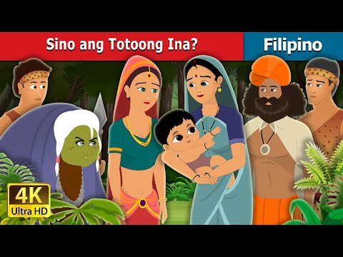 Sino ang Totoong Ina | Who is the Real Mother Story | Filipino Fairy Tales from YouTube · Duration:  7 minutes 34 seconds