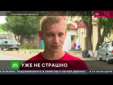 Раследование нападения на военнослужащих в Миллерово.